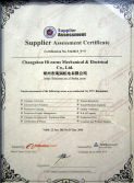 "The ""Supplier Assessment Certificate"" assessed by TUV Rheinland."
