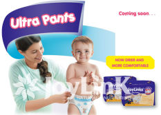 New Ultra Baby Pants - Coming Soon...