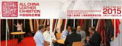 All China Leather Exhibition 2015, Shanghai, Booth:N5/ D6A