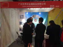 2015 China International Trade Fair for rides
