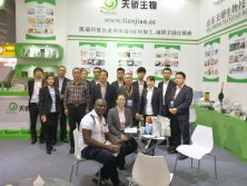 instant foods/Ice cream Fair in GuangZhou-2016.10-15