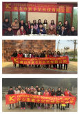 Our company′s outdoor activities