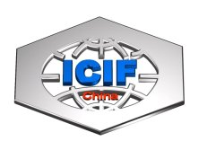 ICIF China International Chemical Industry Fair