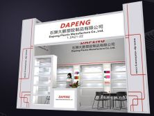 Spring Canton Fair Exhibition in year of 2015