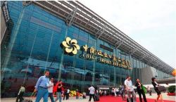 Canton Fair forToy Exhibition