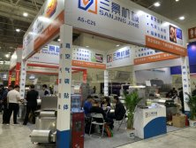 Attend the 7th Food-material e-commerce FAIR (Wuhan) in March, 2019