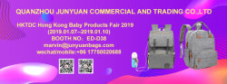 HKTDC HONGKONG BABY PRODUCTS FAIR 2019