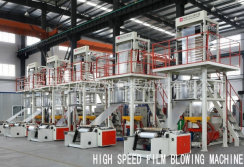 FB-HS High Speed Film Blowing Machine in 2017 Chinaplas