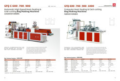 GFQ-C Cold Cutting Bag Making Machine