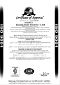 ISO CERTIFICATE of DAIER