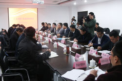 China Coal Group Invited to High-tech Zone Human Resources Industry Research Symposium
