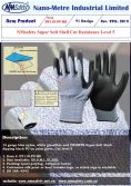 SUPER SOFT CUT RESISTANT PU WORK GLOVE