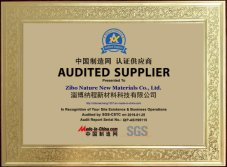 SGS certificate by Made in china