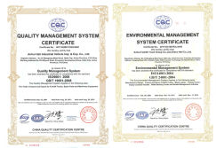 ISO9001 Cetificate of the forklift factory