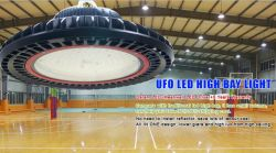 UFO LED High Bay Will Bring You Much Profits Obviously.