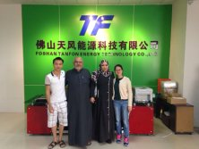 Middle east customer visit