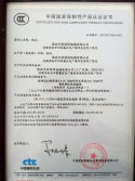 Certificate for China Compusory Product Certfication