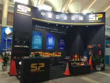 Intertraffic China(13-15 May 2014),Beijing