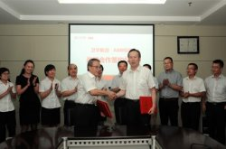 Sign Strategic Cooperation Agreement with Beijing ABB Electric Transmission Company
