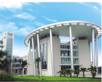 Guangzhou Science Town Software Park