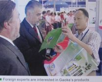 Trade Fair in Fuzhou