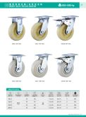 FOSHAN HAOLUN CATALOGUE-HEAVY DUTY CASTER/WHEEL