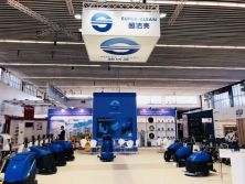 2018 INTERCLEAN show