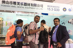 2018 Dental South China Exhibition in Guangzhou