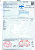 Official Certificate of Origin