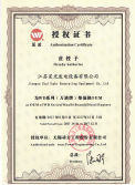 OEM WD Authorization Certificate