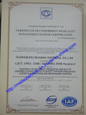 ISO-Guangzhou Quanao Chemical Co.,Ltd