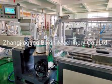 paper straw making production machine