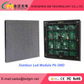 Outdoor LED Module-P6