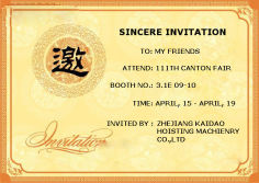 Sincere Invitation to 111th Canton Fair