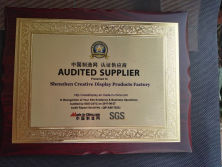 Supplier Audited