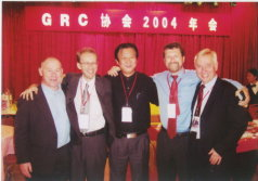 2004 GRCA congress