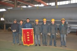 Advanced department of hebei huaqi company