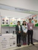 TAIWAN AGRICULTURE WEEK 2017