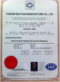 ISO9001 for Eko Film Manufacture Co., Ltd