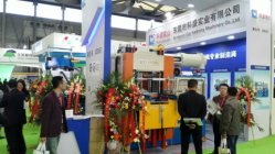 2015 China Rubber Tech 1