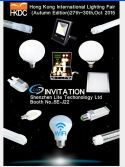 Shenzhen Lite will participate the HongKong Lighting Fair during 27th-30th Oct.