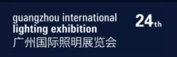24TH GUANGZHOU INTERNATIONAL LIGHTING EXHIBITION