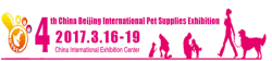 The 4th China Beijing International Pet Supplies Exhibition
