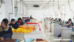 Cheer Amusement Sewing Works