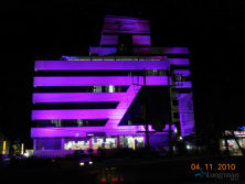 Nepal Ncell Building