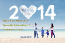 Exhibition: Medic East Africa 2014