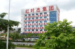 The Subsidiary Corporation of Hong Ye Jie Group