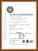ISO9001 Certificate for Candles