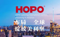 HOPO exploring international markets, blossoming in America!