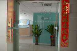 Foshan Vimel Dental Equipment Co., Ltd
